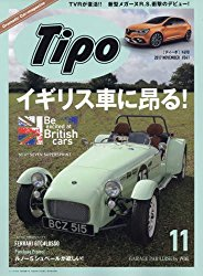 Tipo(ティーポ) No.341号